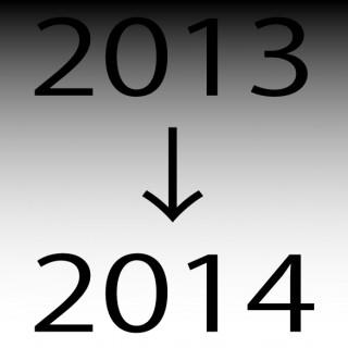 2013年を振り返って、ブログを始めて良かったと思う3つのこと