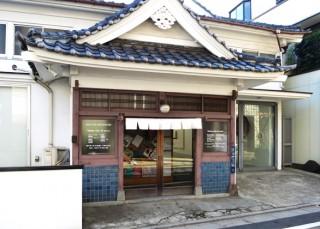SCAI THE BATHHOUSE〜上野公園 のんびりお散歩