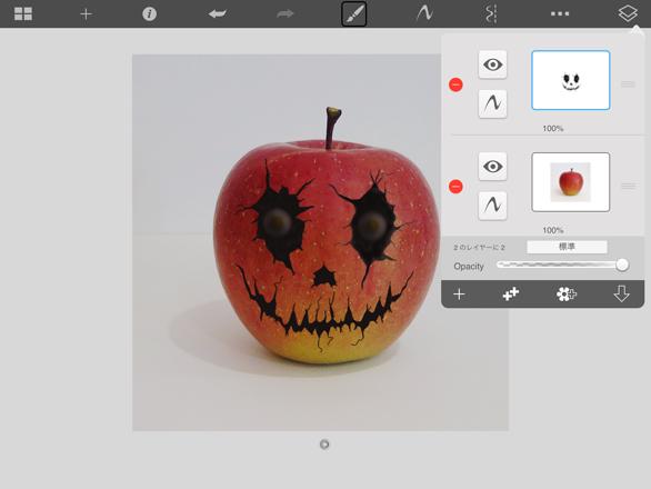 SketchBook Pro レイヤー