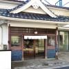 SCAI THE BATHHOUSE〜上野公園 のんびりお散歩