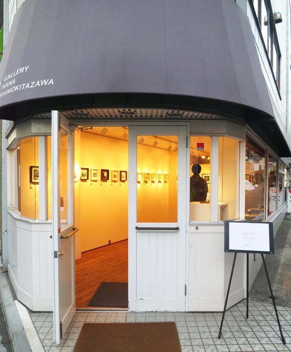 GALLERY HANA SHIMOKITAZAWA