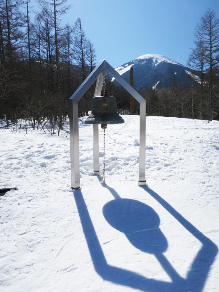 白樺高原国際スキー場 幸せの鐘