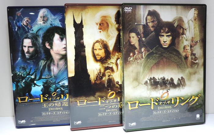 ロード・オブ・ザ・リング DVD