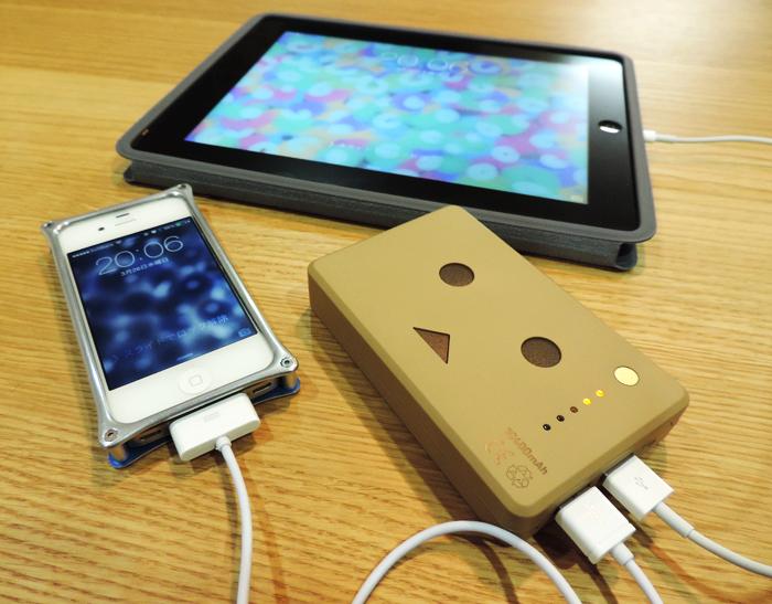 ダンボーバッテリー iPhone4s iPad
