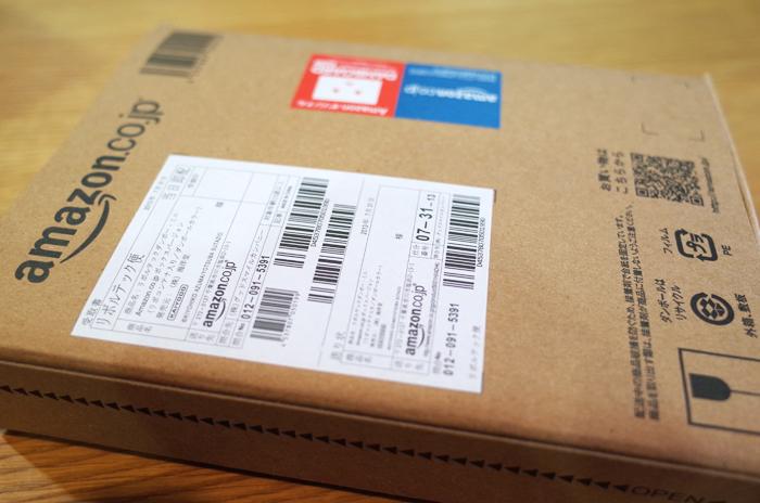 Amazon限定ダンボーの箱