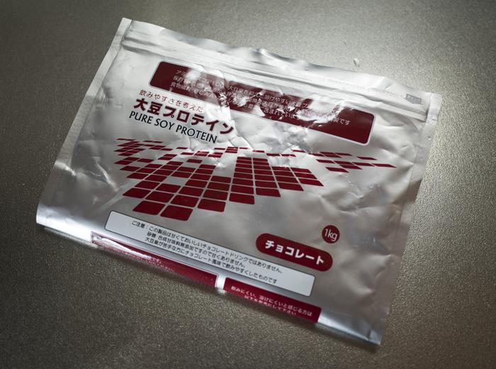 エーピーエス大豆プロテイン