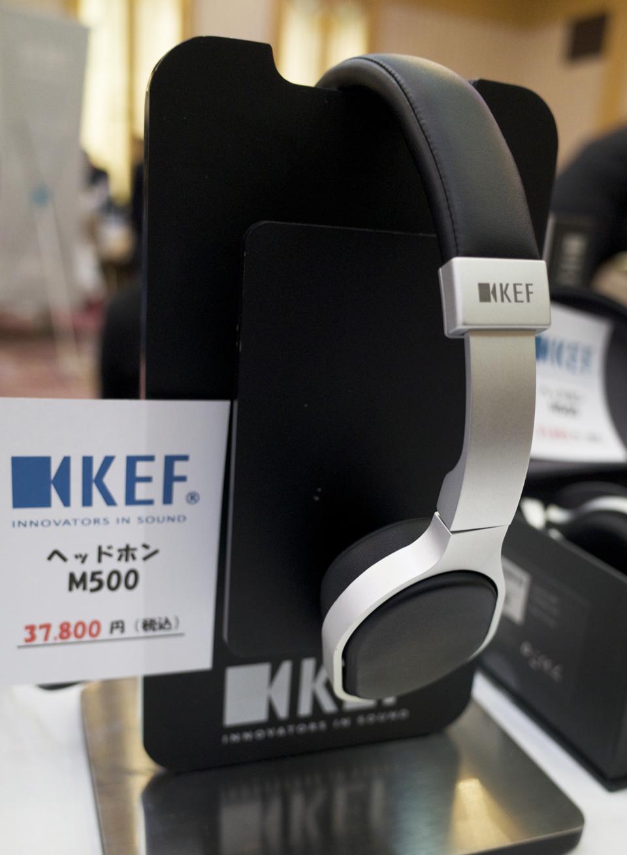 春のヘッドホン祭 2014 KEF M500