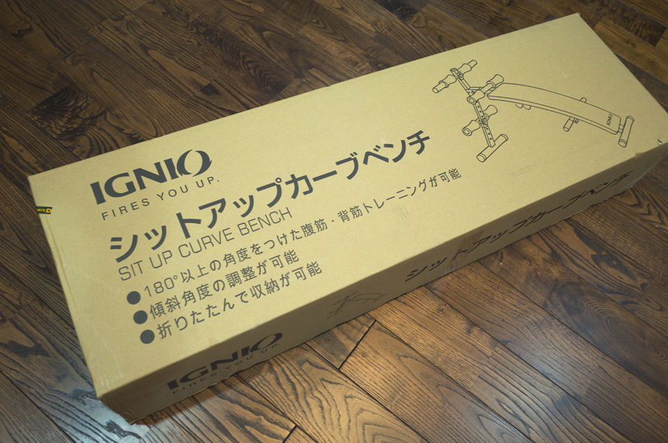 IGINIO シットアップカーブベンチ