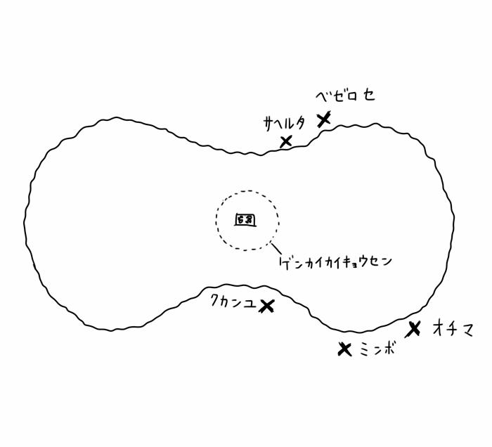 メビウス ハンター文字解読