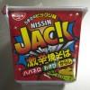 「激辛焼そばJACK ハバネロわさびからし味」普通においしいじゃん!
