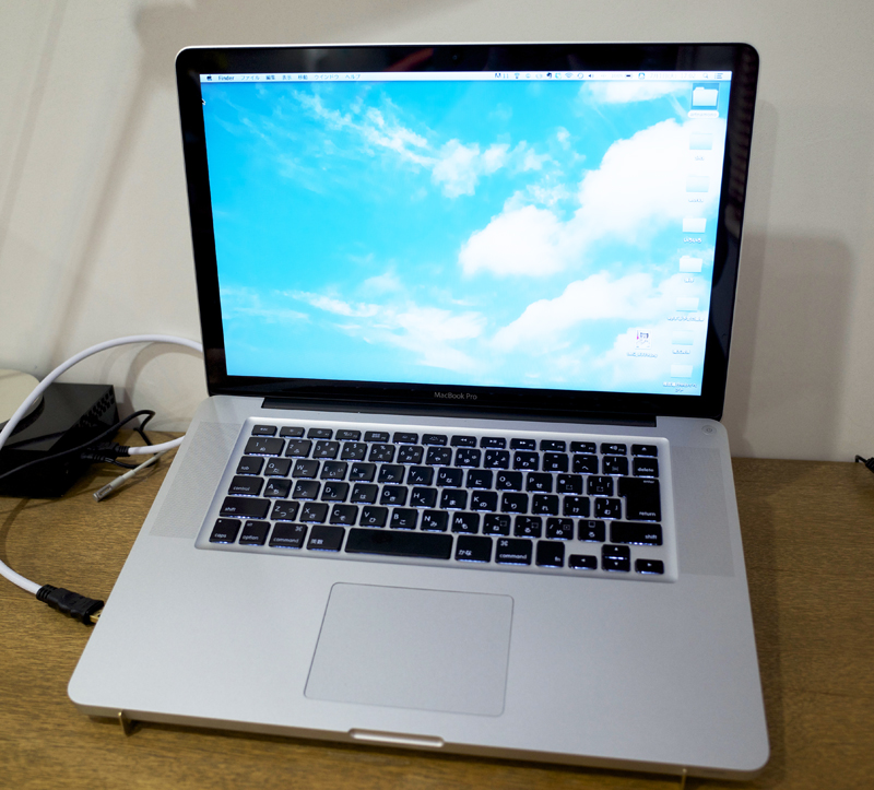 MacBook Pro スタンド 自作