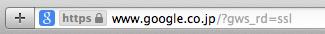 ファビコンの例 google