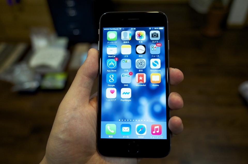 iPhone6 スペースグレイ セットアップ完了