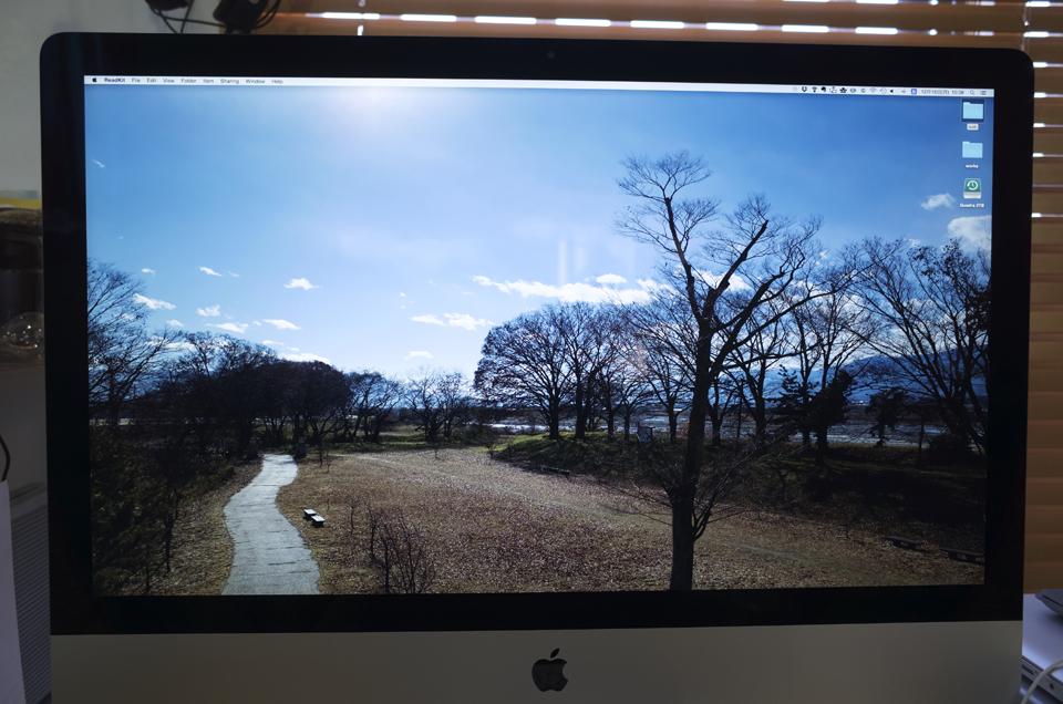 iMacの壁紙を決めなくては