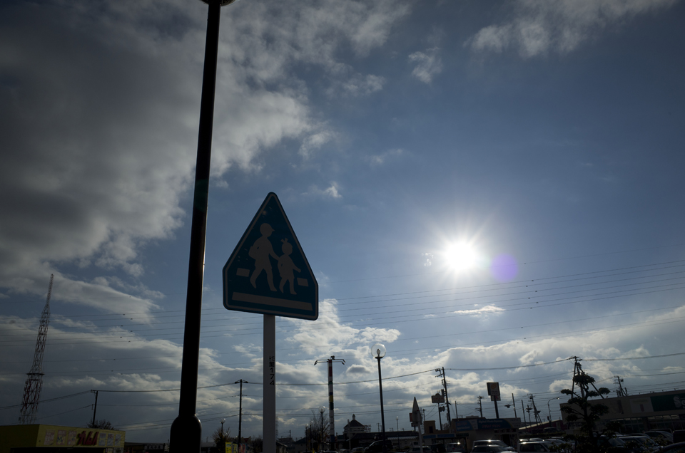 逆光の道路標識