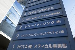 GRの内部にゴミが混入したので、即日修理してもらえる東京サービスセンターに行ってきた