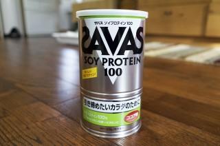 「ザバス ソイプロテイン100 ココア味」が、ものすごく甘くてミロっぽい