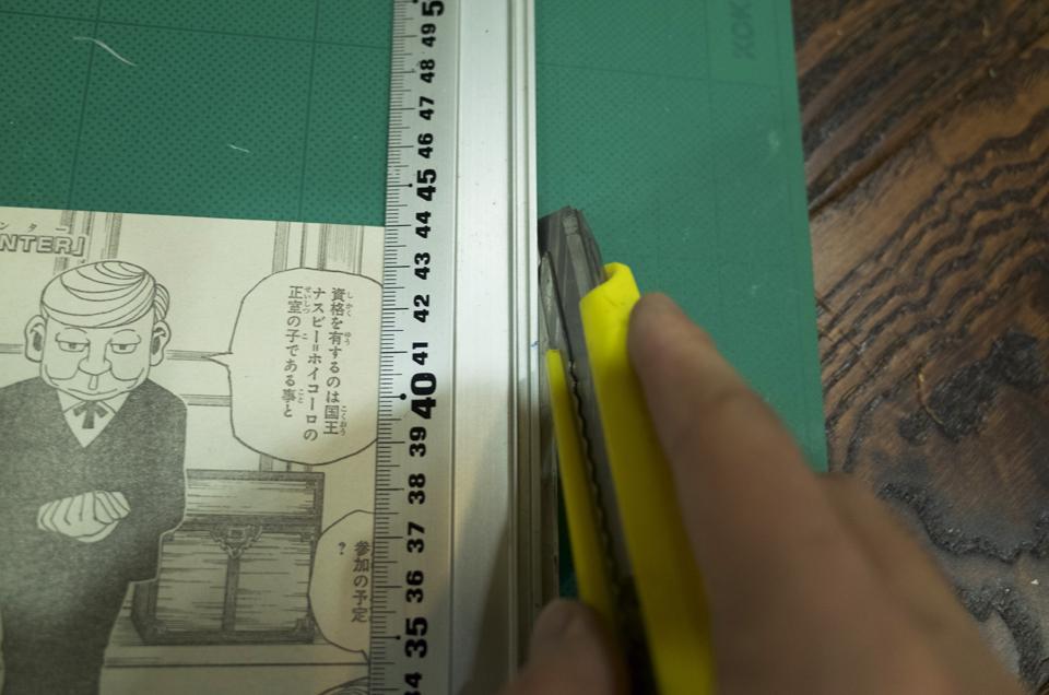 ジャンプのハンターハンターが乗っているページだけを切り出す