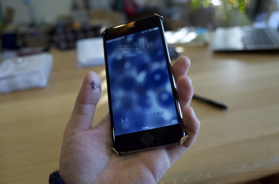 iPhone6のロック解除を試みる