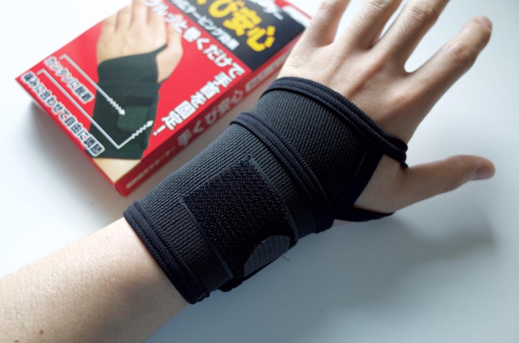 腕立て 手首 が 痛い