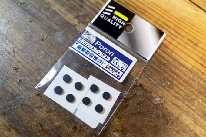 ハンズで買ってきた小型の粘着剤付きスポンジ