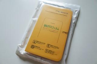 【MOKO】iPhone6用の全面保護可能なガラスフィルムを貼ってみたらいい感じだった件