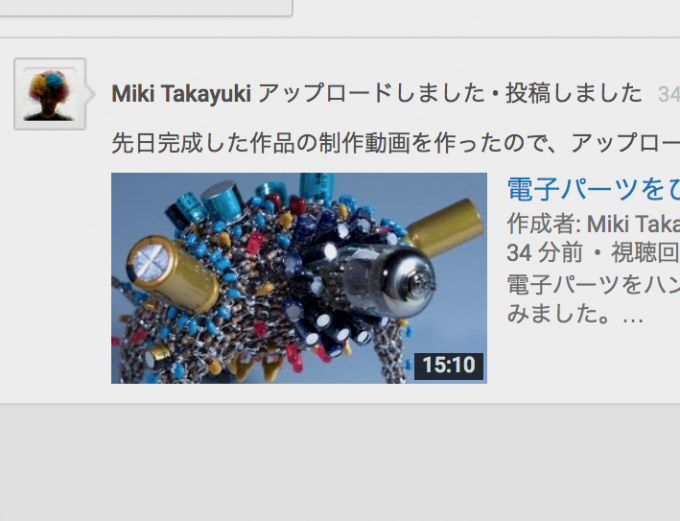 YouTubeに動画投稿したスクリーンショット