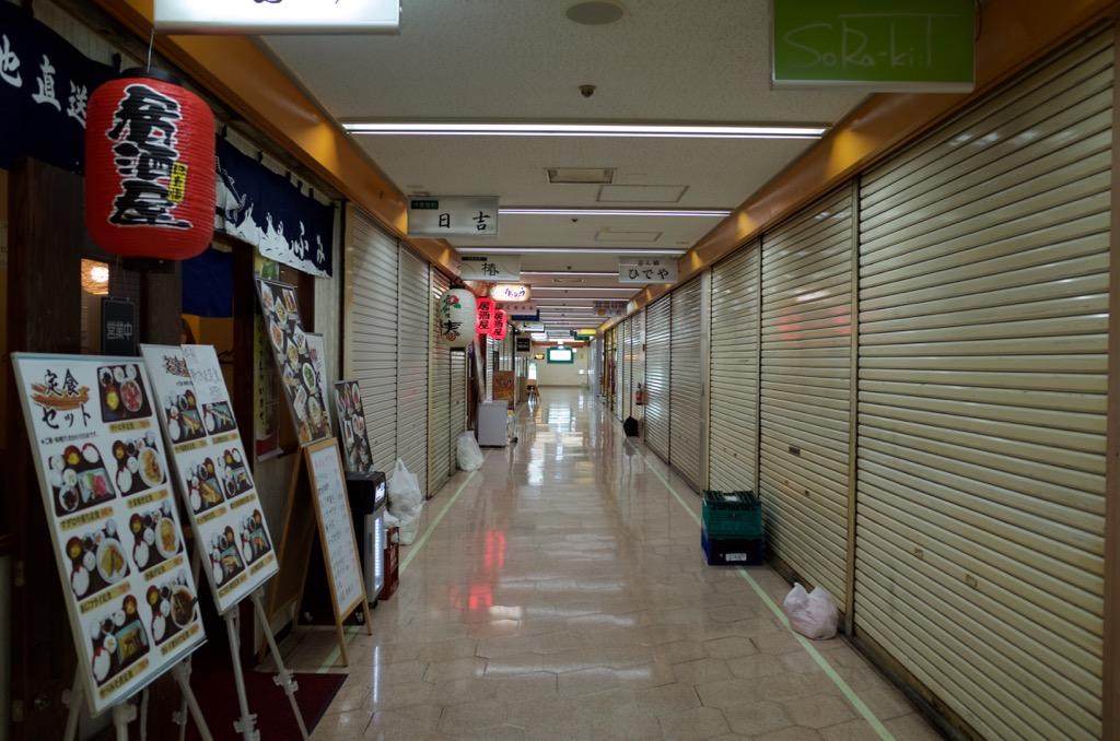 ニュー新橋ビル 地下1階