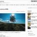 【ブログを模様替え!】WordPressテーマを「Simplicity」に変更しました